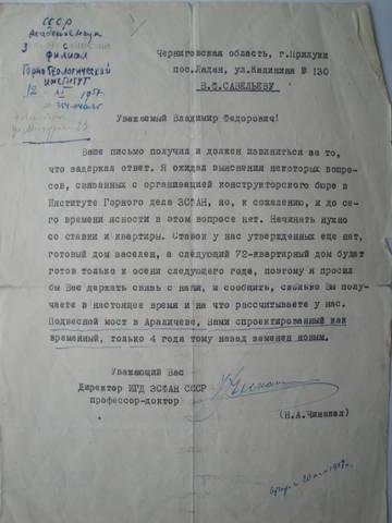http://s7.uploads.ru/t/yA00a.jpg