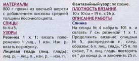 http://s7.uploads.ru/t/ycfZ4.png