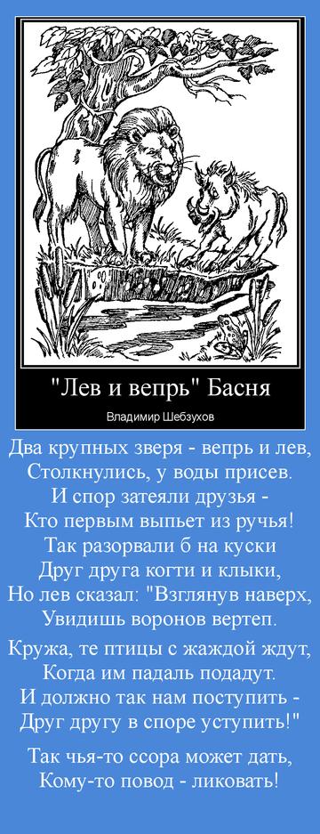 http://s7.uploads.ru/t/yfc1h.png