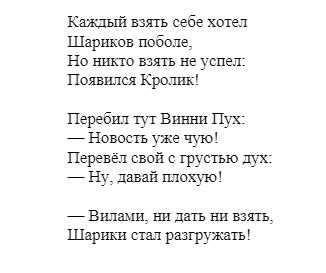 http://s7.uploads.ru/t/ygVHm.png