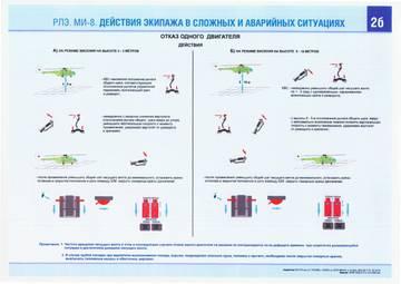 http://s7.uploads.ru/t/yhp1T.jpg