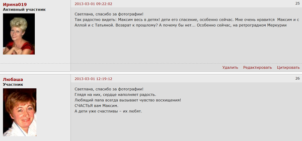 http://s7.uploads.ru/t/yqHx0.png
