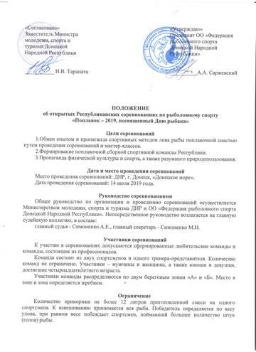 http://s7.uploads.ru/t/z0NsS.jpg