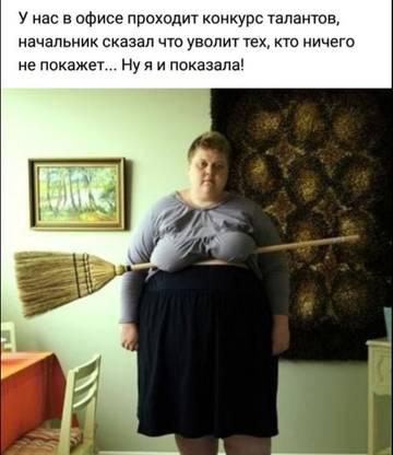http://s7.uploads.ru/t/z8GMw.jpg