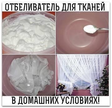 http://s7.uploads.ru/t/zCA0j.jpg