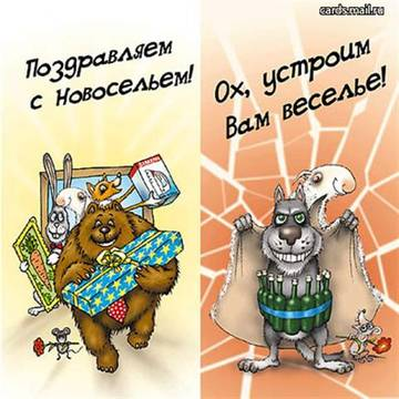 http://s7.uploads.ru/t/zIGow.jpg