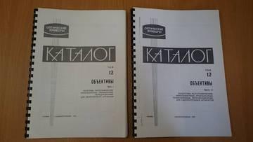 http://s7.uploads.ru/t/zOpuE.jpg