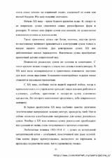 http://s7.uploads.ru/t/zShdT.jpg