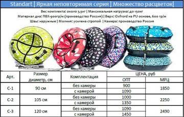 http://s7.uploads.ru/t/zXQSK.jpg