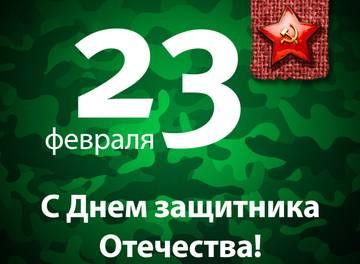 http://s7.uploads.ru/t/zdhbL.jpg