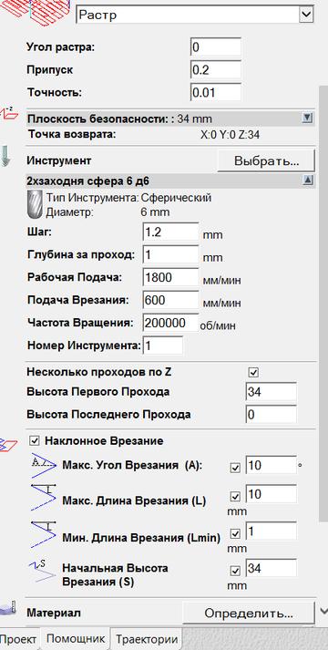 http://s7.uploads.ru/t/zdpBa.png