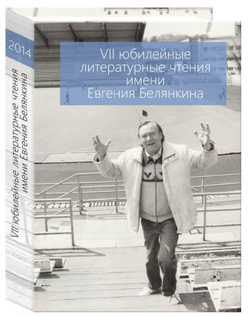 http://s7.uploads.ru/t/zpOSX.jpg