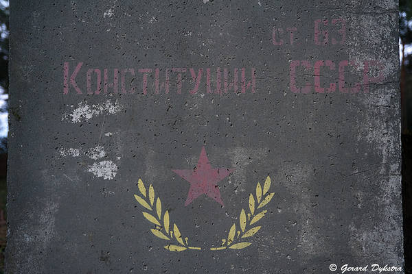 http://s7.uploads.ru/t/zwj2U.jpg
