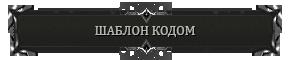 http://s7.uploads.ru/tMQS1.png