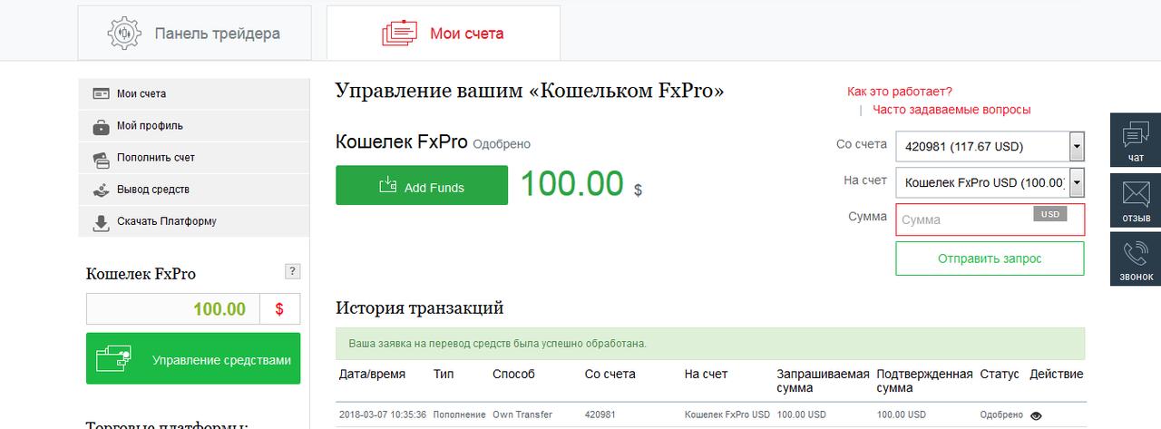 http://s7.uploads.ru/tNGe1.png