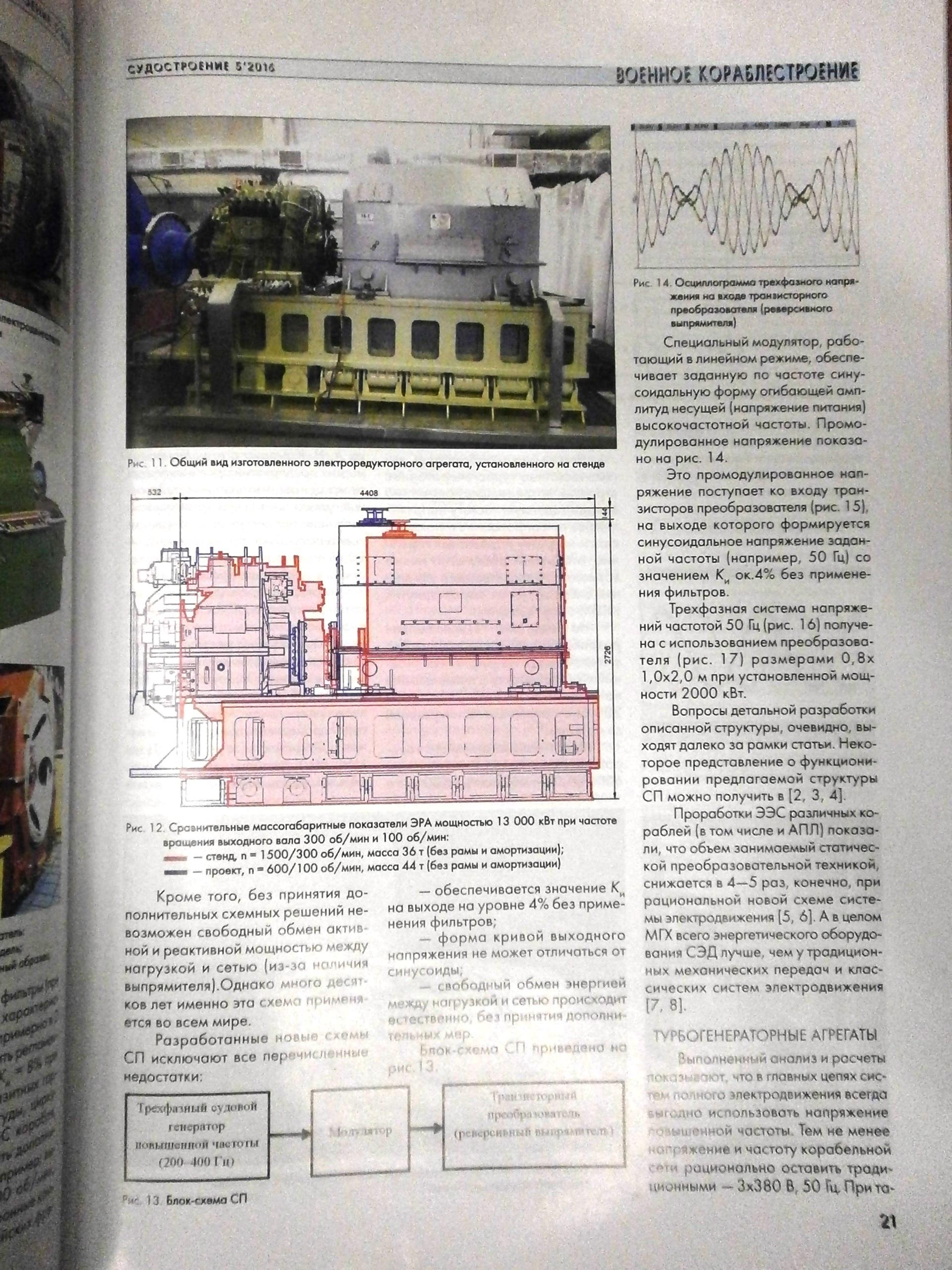 http://s7.uploads.ru/urDL3.jpg