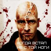 http://s7.uploads.ru/v0D7m.jpg