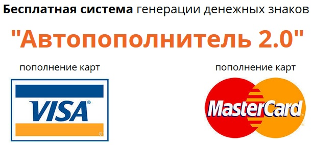 http://s7.uploads.ru/vLtl1.jpg