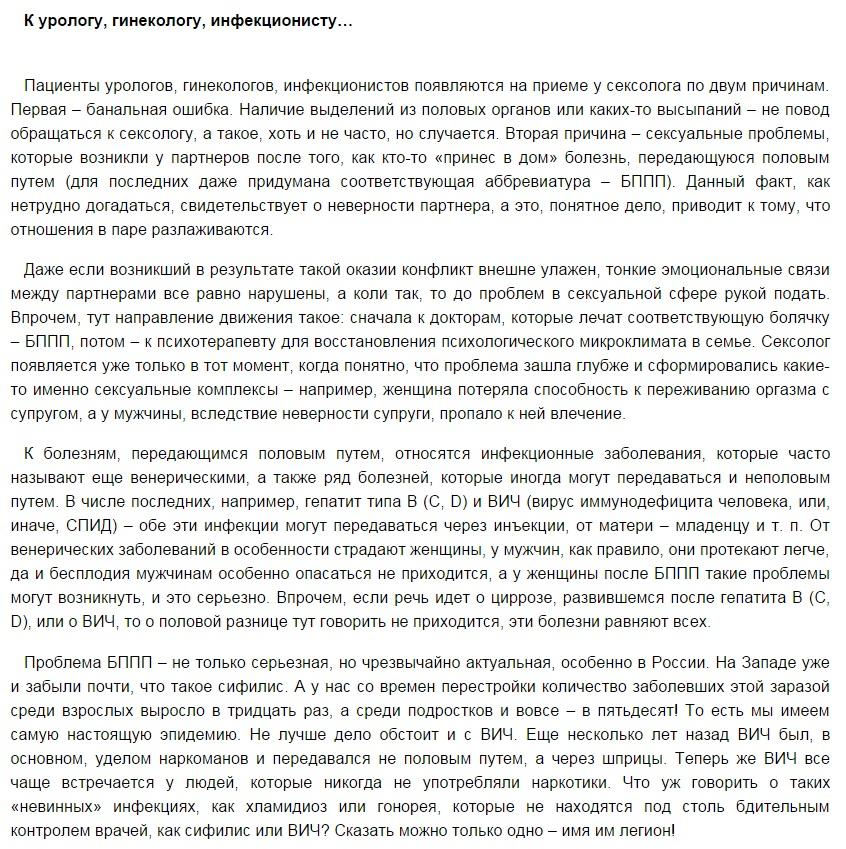 http://s7.uploads.ru/vQqAE.jpg