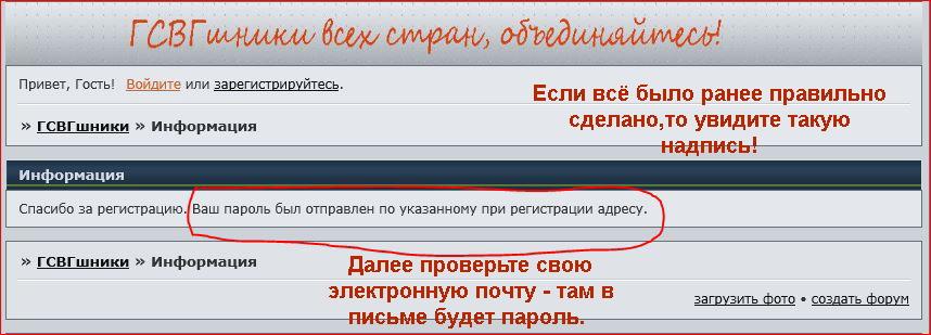 http://s7.uploads.ru/vXAI1.jpg