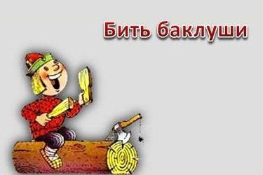 http://s7.uploads.ru/vZGUA.jpg