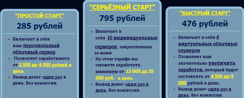 http://s7.uploads.ru/wivao.png