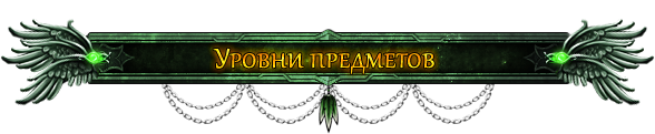 http://s7.uploads.ru/woely.png