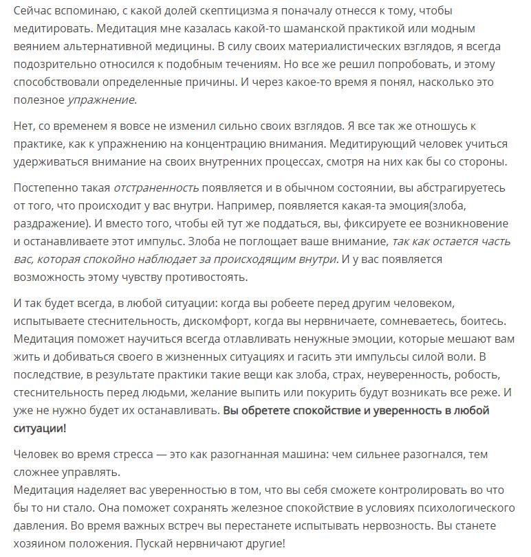 http://s7.uploads.ru/wq8P9.png