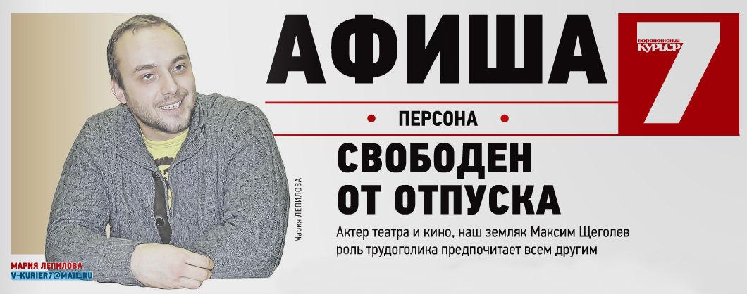 http://s7.uploads.ru/wshc6.jpg
