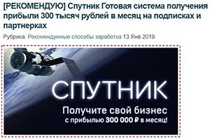 http://s7.uploads.ru/xX7Jb.jpg