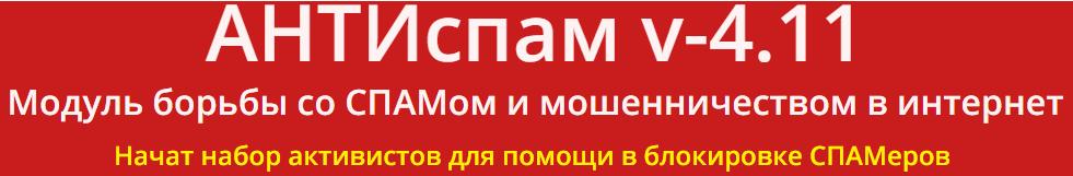 http://s7.uploads.ru/xecRj.png