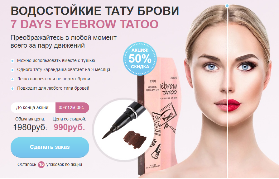 http://s7.uploads.ru/xijXG.png