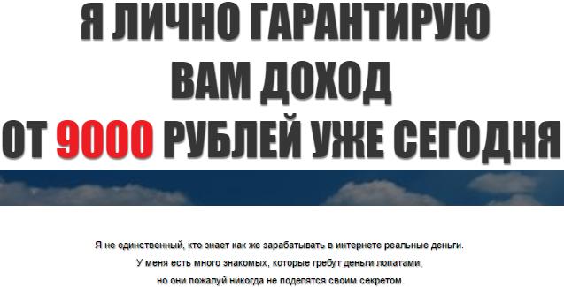 http://s7.uploads.ru/xr1oO.png