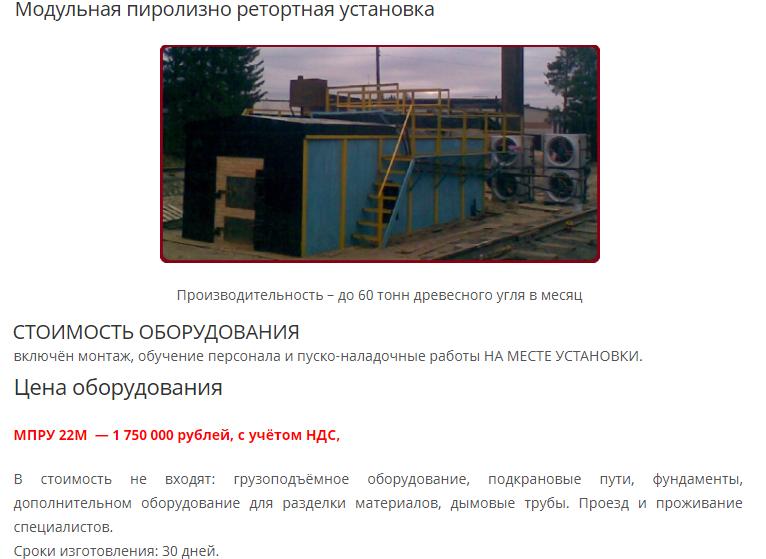 http://s7.uploads.ru/yTVku.png