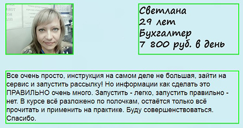 http://s7.uploads.ru/yZYTu.jpg