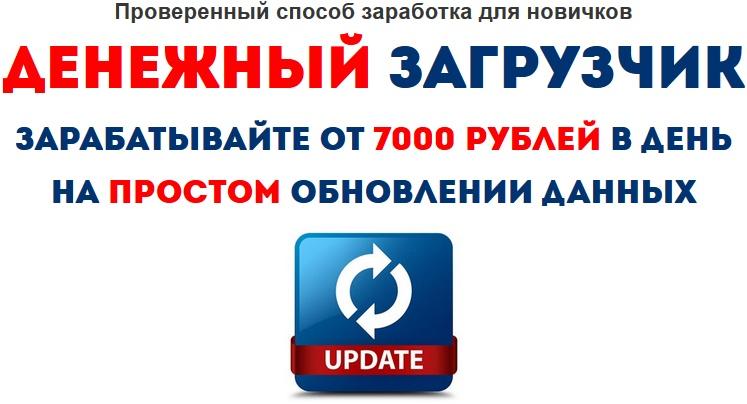 http://s7.uploads.ru/zVvNE.jpg