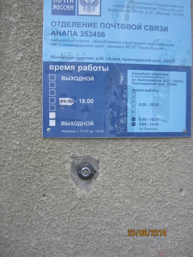 http://s7.uploads.ru/ziZM0.jpg