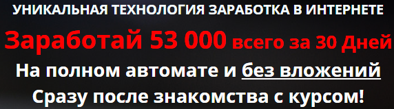 http://s7.uploads.ru/zjXOD.png