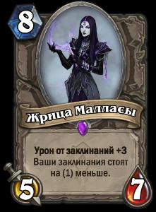 http://s7.uploads.ru/zn64U.png