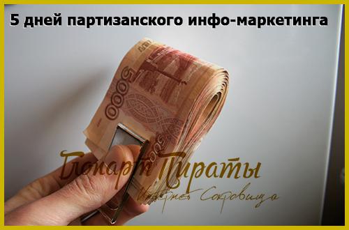 http://s7.uploads.ru/zrHAP.jpg